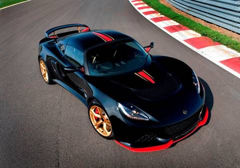 2015 Lotus Exige for sale in Amherst, NY