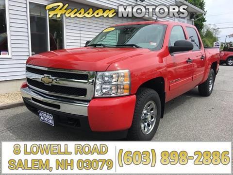 Pickup trucks for sale in salem nh for Husson motors salem nh