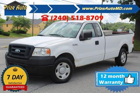 2008 Ford F150 For Sale >> 2008 Ford F 150 For Sale In Waldorf Md