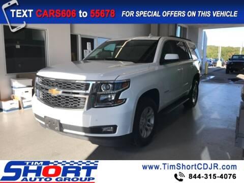 2020 Chevrolet Tahoe for sale at Tim Short Chrysler in Morehead KY