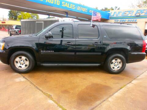 2014 Chevrolet Suburban for sale at Under Priced Auto Sales in Houston TX