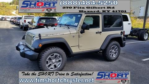 2017 Jeep Wrangler for sale in Mallie, KY