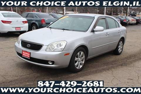 2008 Kia Optima EX for sale at Your Choice Autos - Elgin in Elgin IL