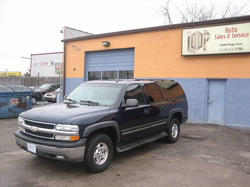 2005 Chevrolet Suburban 1500 - Saint Louis MO