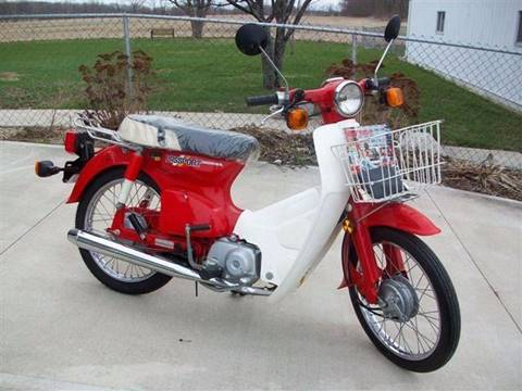 1982 Honda Passport for sale in Fairmount, IN