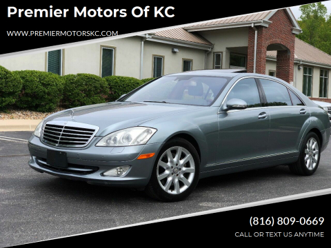 2008 Mercedes-Benz S-Class for sale at Premier Motors of KC in Kansas City MO