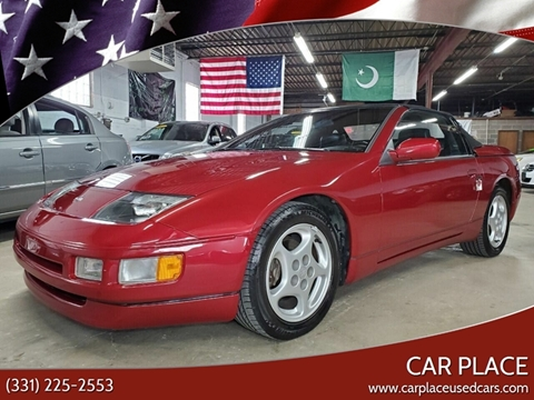 1994 Nissan 300ZX for sale in Villa Park, IL