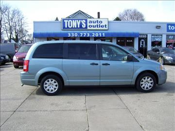2008 Chrysler Town and Country for sale in Akron, OH
