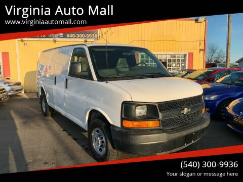2009 Chevrolet Express Cargo for sale at Virginia Auto Mall in Woodford VA
