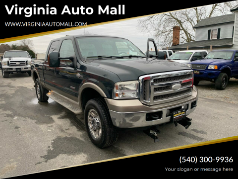 2005 Ford F-250 Super Duty for sale at Virginia Auto Mall in Woodford VA
