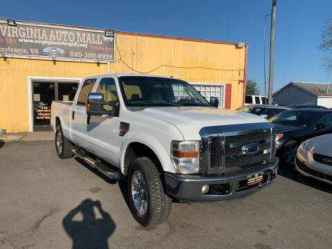 2008 Ford F-250 Super Duty for sale at Virginia Auto Mall in Woodford VA