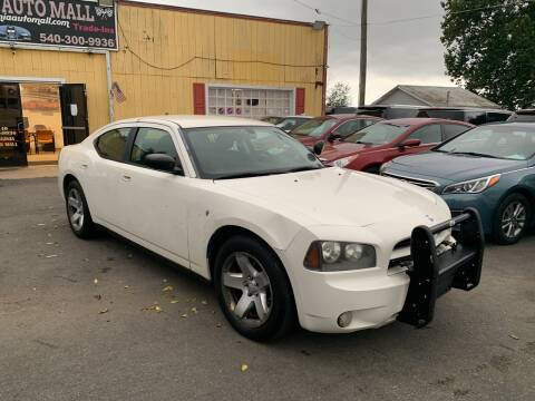 2009 Dodge Charger for sale at Virginia Auto Mall in Woodford VA