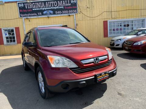 2008 Honda CR-V for sale at Virginia Auto Mall in Woodford VA