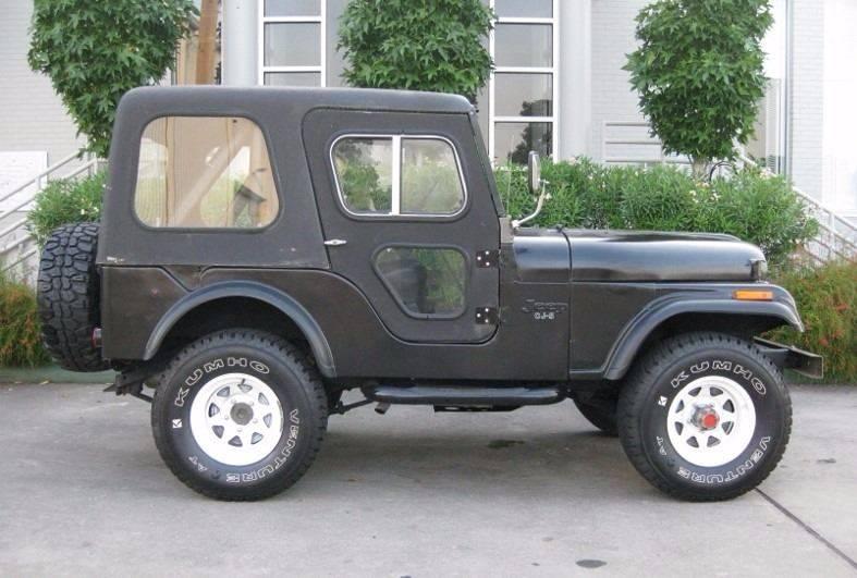 1974 Jeep CJ-5  - Spring TX