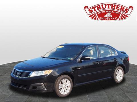 2010 Kia Optima for sale in Austintown OH