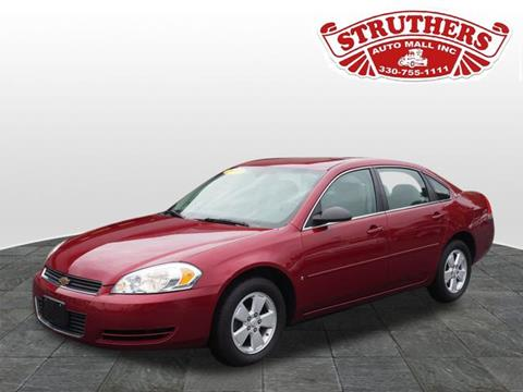 2007 Chevrolet Impala for sale in Austintown OH