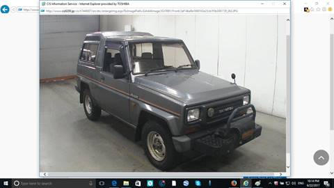 1992 Daihatsu Rugger EL SR Turbo for sale in Seattle, WA
