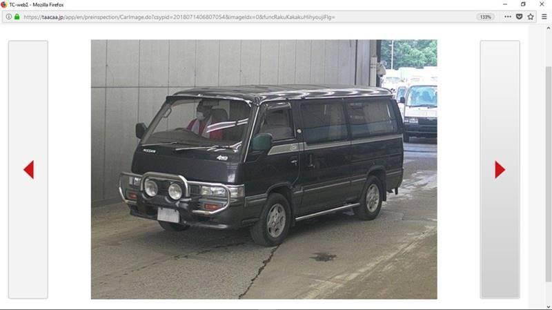 1991 Nissan Caravan AWD T Diesel