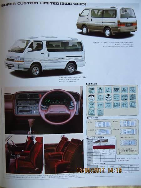 1992 Toyota Hiace Wagon Super Custom Limited In Seattle WA - JDM Car