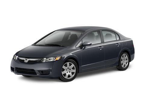 2011 Honda Civic for sale in Dover, DE