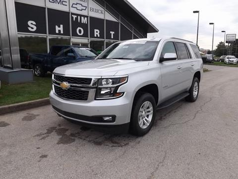2017 Chevrolet Tahoe for sale in Winchester, KY