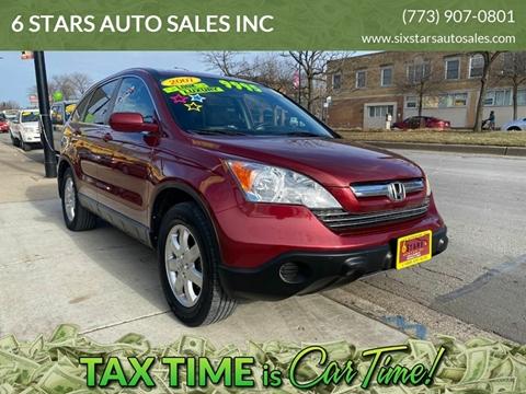 2007 Honda CR-V for sale at 6 STARS AUTO SALES INC in Chicago IL