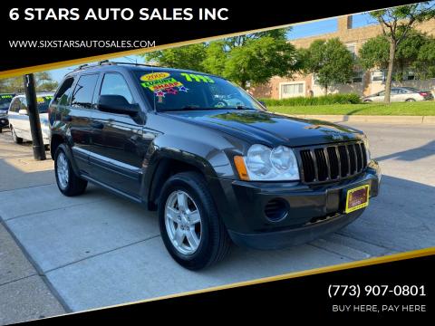 2005 Jeep Grand Cherokee for sale at 6 STARS AUTO SALES INC in Chicago IL