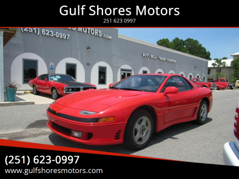 1991 Mitsubishi 3000GT for sale at Gulf Shores Motors in Gulf Shores AL