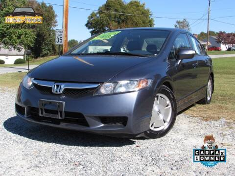 2009 Honda Civic for sale at High-Thom Motors in Thomasville NC
