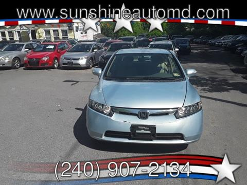 2007 Honda Civic for sale in Gaithersburg, MD