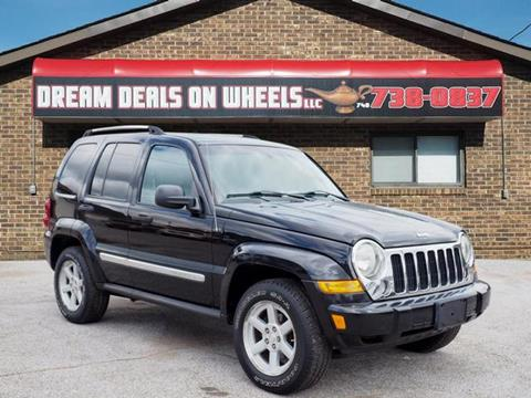 2007 Jeep Liberty for sale at Dream Deals on Wheels in Bridgeport OH