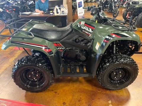 2018 Kymco MXU 450i for sale in Cookeville, TN