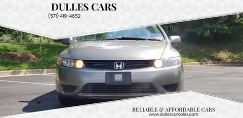 2007 Honda Civic for sale in Sterling, VA