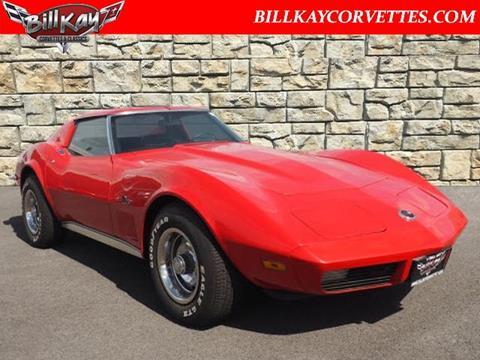1973 Chevrolet Corvette for sale in Lisle, IL