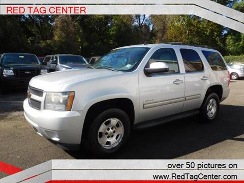 2010 Chevrolet Tahoe for sale in Capitol Heights, MD