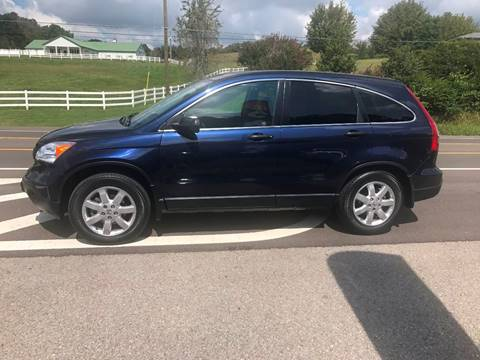 2007 Honda CR-V for sale at Car Depot Auto Sales Inc in Seymour TN