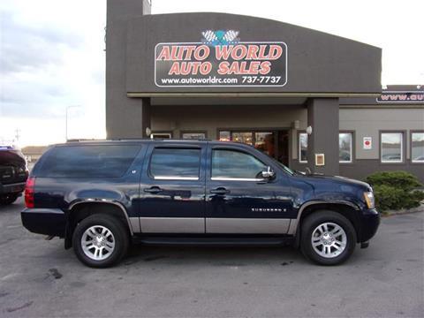 2008 chevrolet suburban for sale in south dakota for Wheel city motors rapid city south dakota
