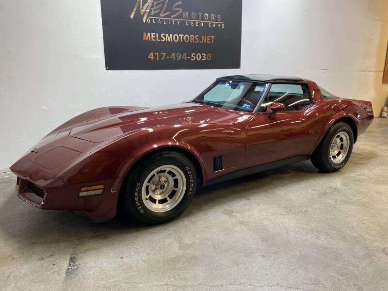 1981 Chevrolet Corvette for sale at Mel's Motors in Nixa MO