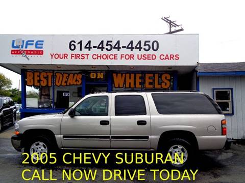 2005 Chevrolet Suburban for sale in Columbus, OH