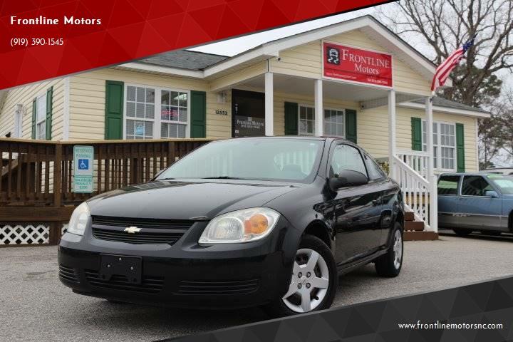 2007 Chevrolet Cobalt For Sale At Frontline Motors In Clayton NC