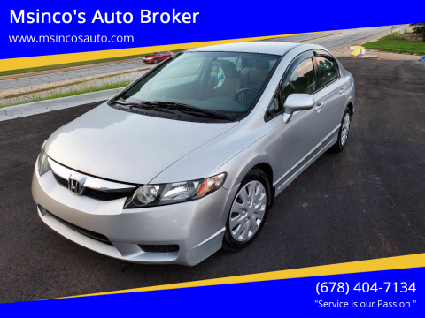2010 Honda Civic for sale at Msinco's Auto Broker in Snellville GA