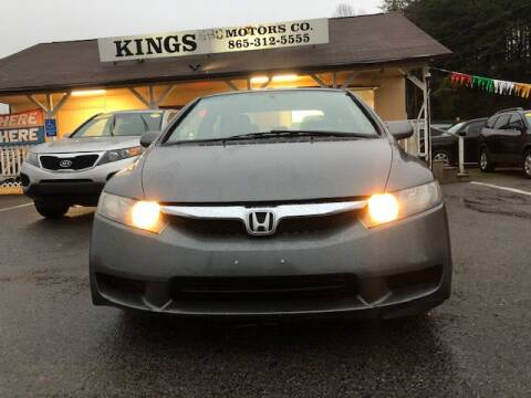 2009 Honda Civic LX for sale at Kings Motors Co in Knoxville TN