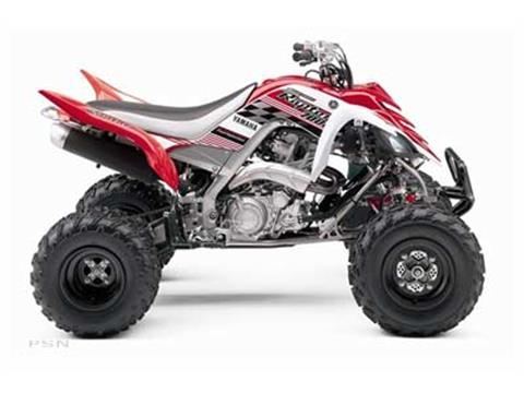 2008 Yamaha Raptor for sale in Rapid City, SD