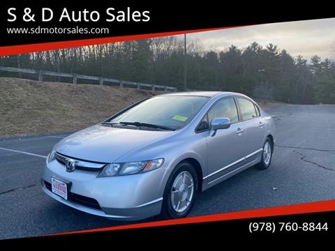 2008 Honda Civic Hybrid w/Navi for sale at S & D Auto Sales in Maynard MA