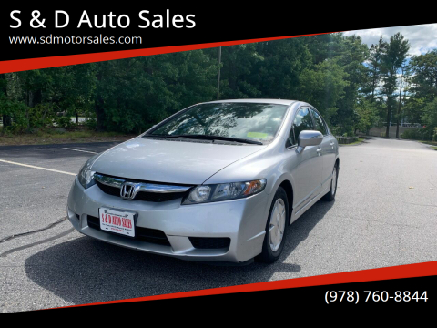 2009 Honda Civic for sale at S & D Auto Sales in Maynard MA