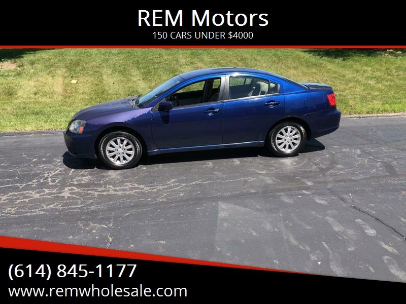2009 Mitsubishi Galant For Sale At REM Motors In Columbus OH