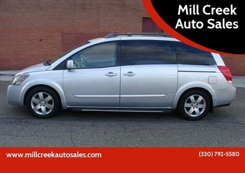 2004 Nissan Quest for sale in Youngstown, OH
