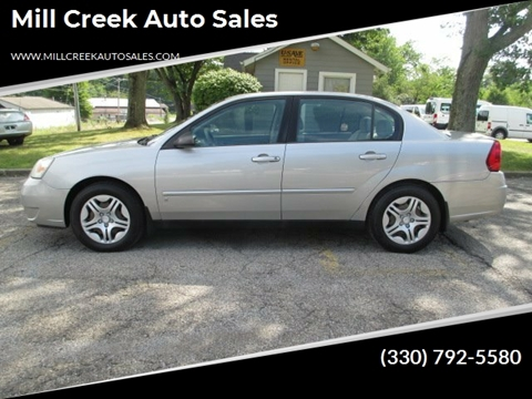 2008 Chevrolet Malibu Classic for sale in Youngstown, OH