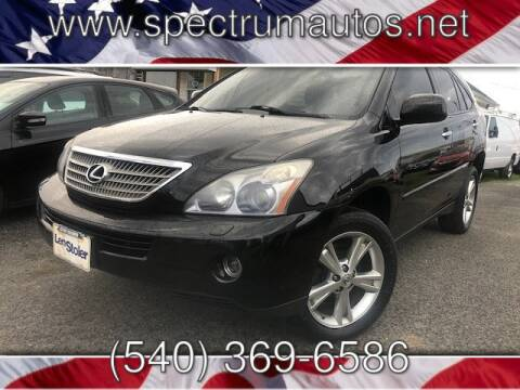 2008 Lexus RX 400h for sale at Spectrum Auto Sales inc in Fredericksburg VA