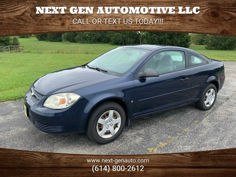 2008 Chevrolet Cobalt for sale in Pataskala, OH